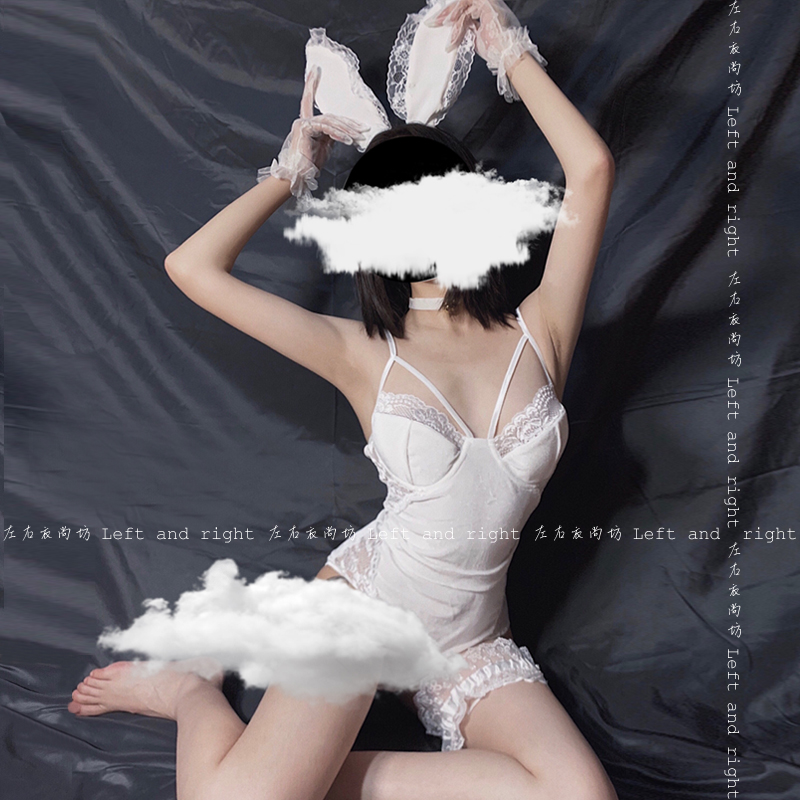 Bunny Girl Sexy Lace Underwear Temptation Valentine's Day Uniform Costume Rabbit Bodysuit Cosplay Costumes Wrapped Chest Sweet