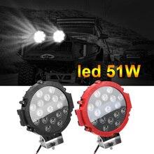 스포트 빔 슈퍼 밝은 7 인치 라운드 LED 라이트 바 51W LED 작업 빛 트럭 트랙터 4x4 오프로드 운전 라이트