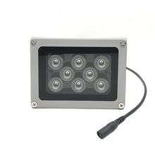 IP65 waterproof array infrared illuminator infrared light 8IR LEDS light fixtures infrared light night vision for CCTV IP camera