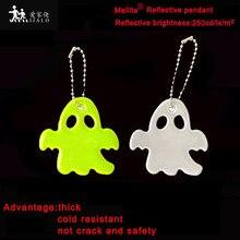 Meilite Reflexite материал 250 свечи огни Хэллоуин мягкий отражатель светоотражающий сумка для ключей кулон аксессуары