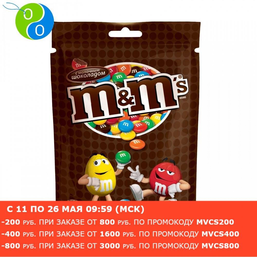 M&M`s конфеты Шоколадный 130 гр