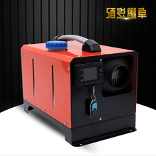 Стояночный нагреватель топлива стояночный теплый ветер атмосферный нагреватель стояночный нагреватель интегрированный машинный масляный нагрев