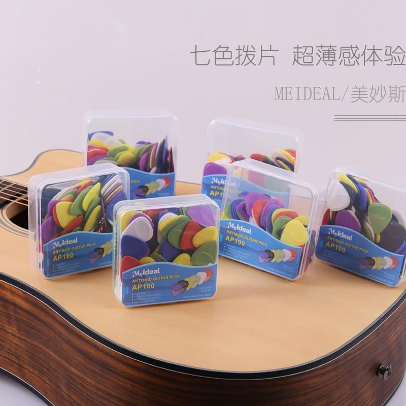 Wonderful Andean Anti-slip Guitar Pick Top Grade Plectrum Dull Polish Folk Music Guitar Pick Compression Wear Plectrum