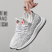 Shoes Men Sneakers Lightweight Breathable Zapatillas Man Casual Shoes
