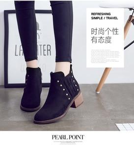 Image 4 - รองเท้าหนังนิ่มสำหรับสตรีแพลตฟอร์มรองเท้าผู้หญิงรองเท้ารองเท้าสไตล์ Street