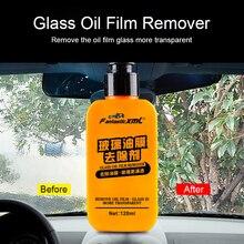 Limpiador de parabrisas de coche de 120ml, agente de limpieza de parabrisas automático, eliminador de película de aceite de vidrio para automóvil, abrillantador, accesorios de herramientas