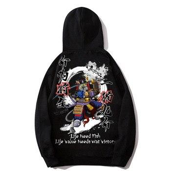 uprising new Samurai Hoodie Streetwear knife printing long-sleeved tide brand hip-hop personality