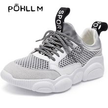 2019 New old Sneakers Casual Breathable Shoes Cross Straps Flat Bottom Leather White WomenB40
