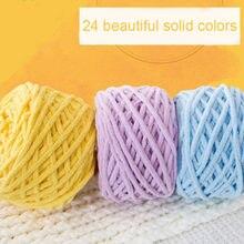 160グラムセーターソフトかぎ針糸ベビー糸の帽子ニットウールスカーフ手編diy厚い綿糸104m