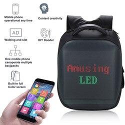 Fashion Laptop Backpack School Bag Backpack Intelligent LEDs Mobile Remote Change Content