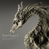 Resin Model China Dragon Bone Resin colorless (12CM) A 19720