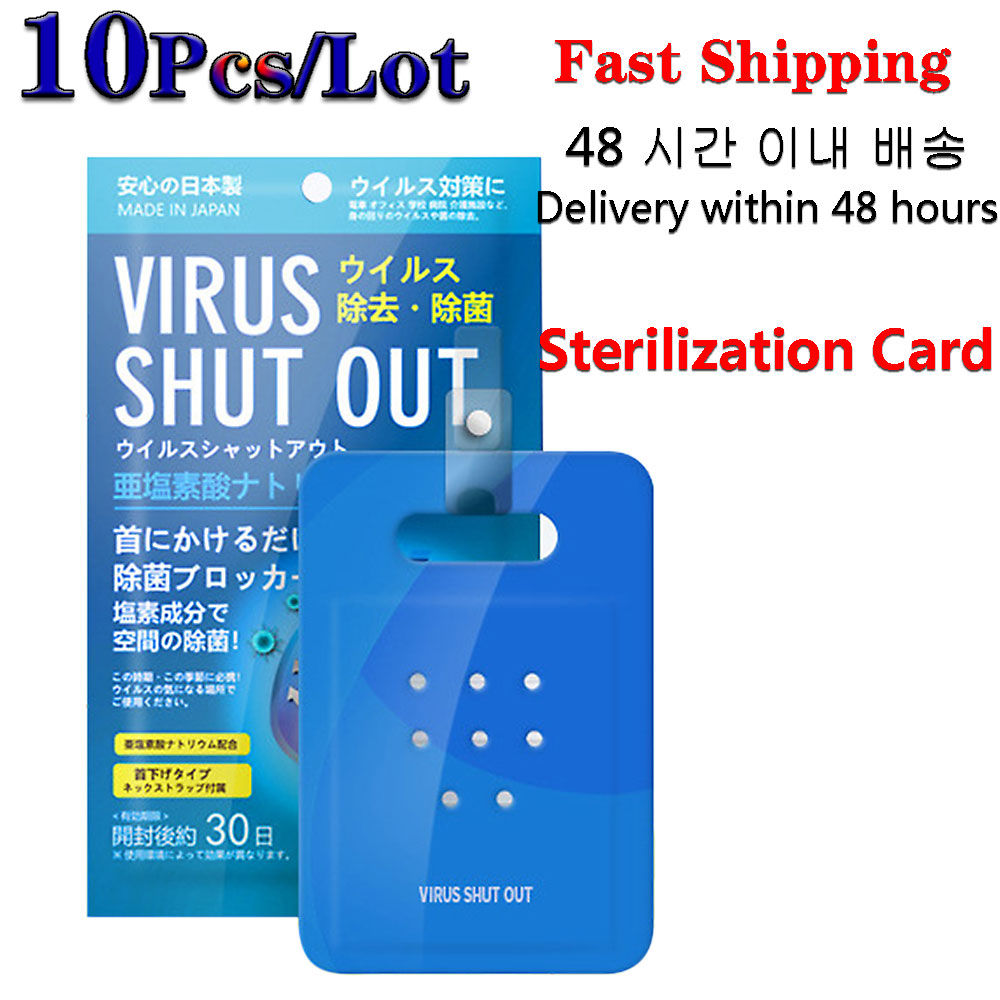 10pcs Bacterial Dustproof Disinfection Card Prevent Air Purification Card Infection Sterilization Card For Children Adult