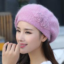 Берет из ангоры женский зимняя теплая мягкая двухслойная шапка
