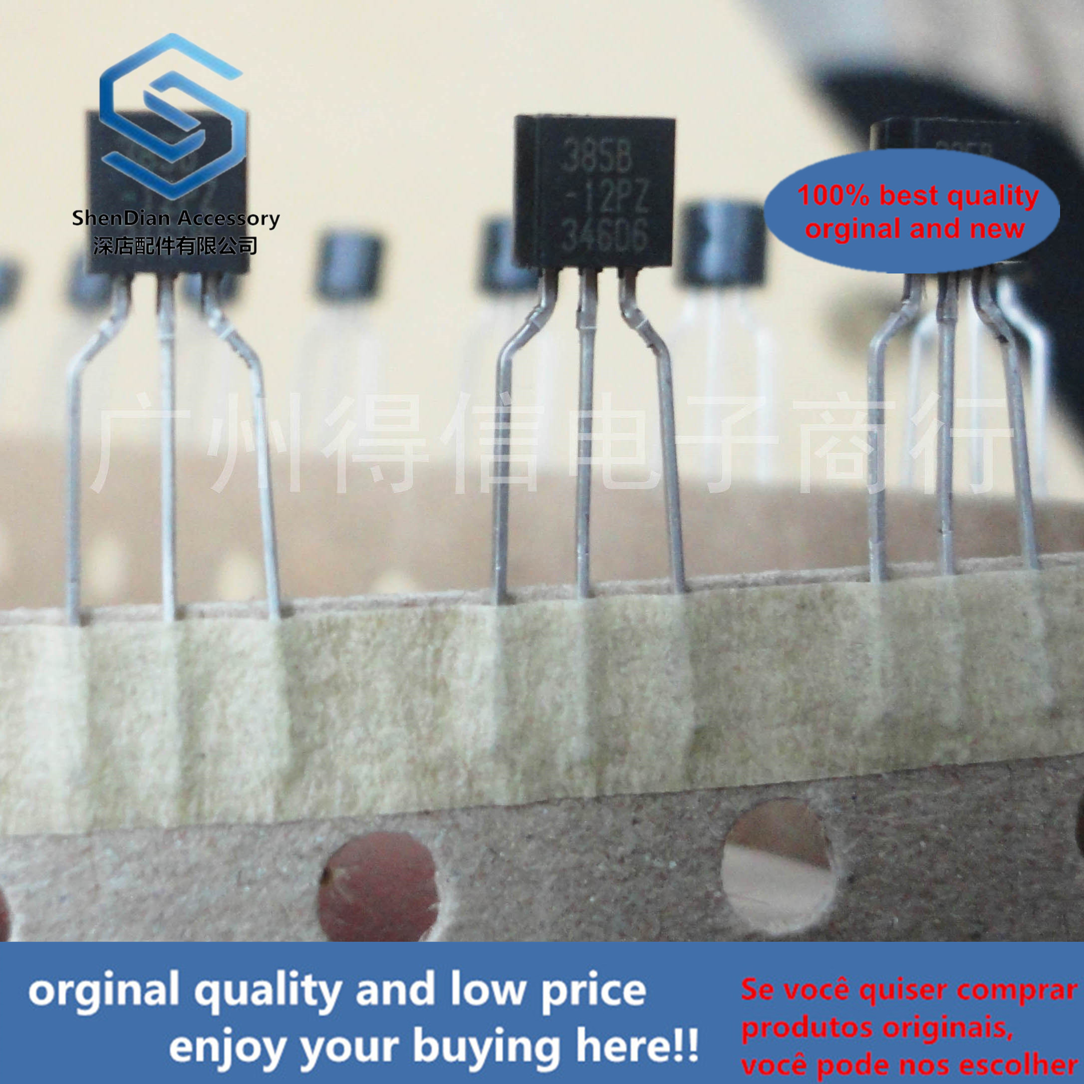 10pcs 100% Orginal New LM385-1.2V 385B 385 1.2V Real Photo