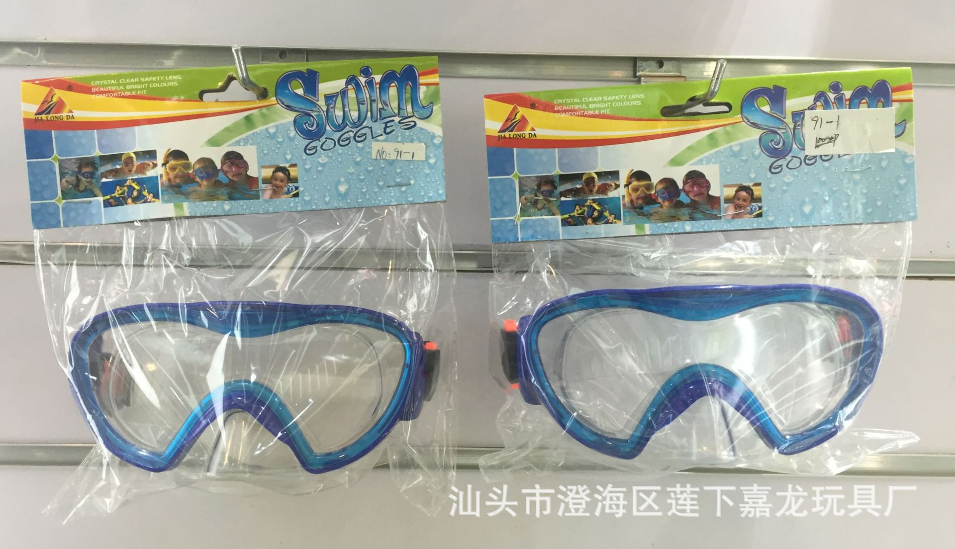 Fine Dragon Swimming Product Export Adult Children Diving Mask Environmentally Friendly PVC Swimming Glasses