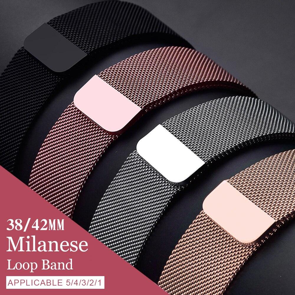 Correa Milanese Loop para Apple Watch 42mm/38mm iwatch 5/4/3/2/1, pulsera de eslabones de acero inoxidable, correa de reloj, hebilla magnética