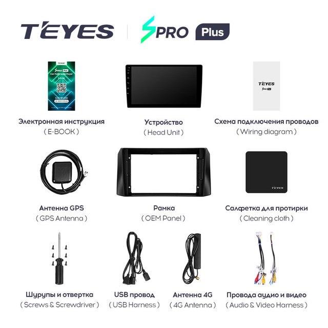 TEYES SPRO Plus Штатная магнитола For УАЗ Патриот УАЗ-3163 рестайлинг For UAZ Patriot 3 2016 2021 Android до 8-ЯДЕР до 6 + 128ГБ 16*2EQ + DSP 2DIN автомагнитола 2 DIN DVD GPS мультимедиа автомобиля головное устройство 6