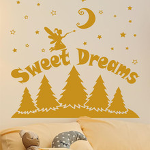 Sweet Dreams wall stickers children babies kingergarden decorative Elf fairy decal bedroom kid moon livingroom stickers T200413 cheap DICHOD Plane Wall Sticker Modern Single-piece Package cartoon
