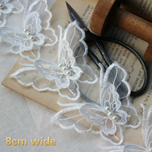 8cm Wide Exquisite Double-layer Butterfly Beaded Organza Embroidery Lace DIY Wedding Dress Sewing Patch Clothes Skirt Decoration