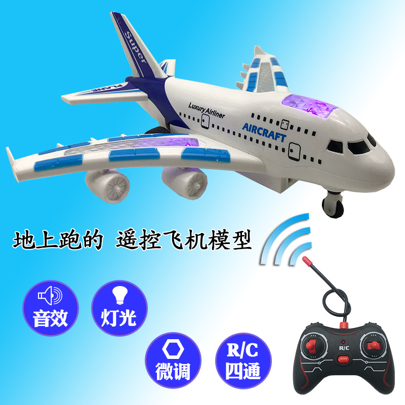 Model A380 Boy Remote Control Aircraft Renda Airbus Wireless GIRL'S Have Unisex Charging Crashworthiness Drop-resistant