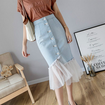 Woman Fashion 2020 High waist Package Hip Denim Skirts Tulle Skirt Single Breasted Patchwork Mesh Skirt A Type Womens Clothing girls single breasted denim skirt