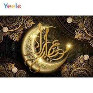 Image 5 - Yeele ランタン三日月ラマダンのためのパーティーの装飾イードムバラク写真背景写真撮影の背景フォトスタジオの小道具