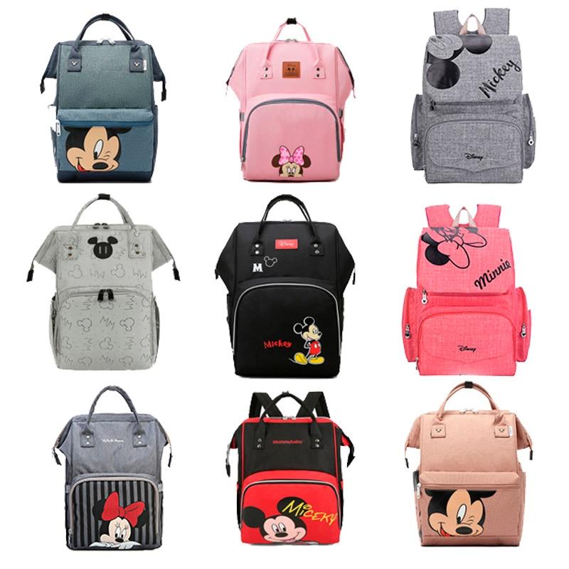 Вместительный рюкзак для подгузников, водонепроницаемая сумка для мам, детские сумки для подгузников с USB-интерфейсом, дорожная сумка для м...