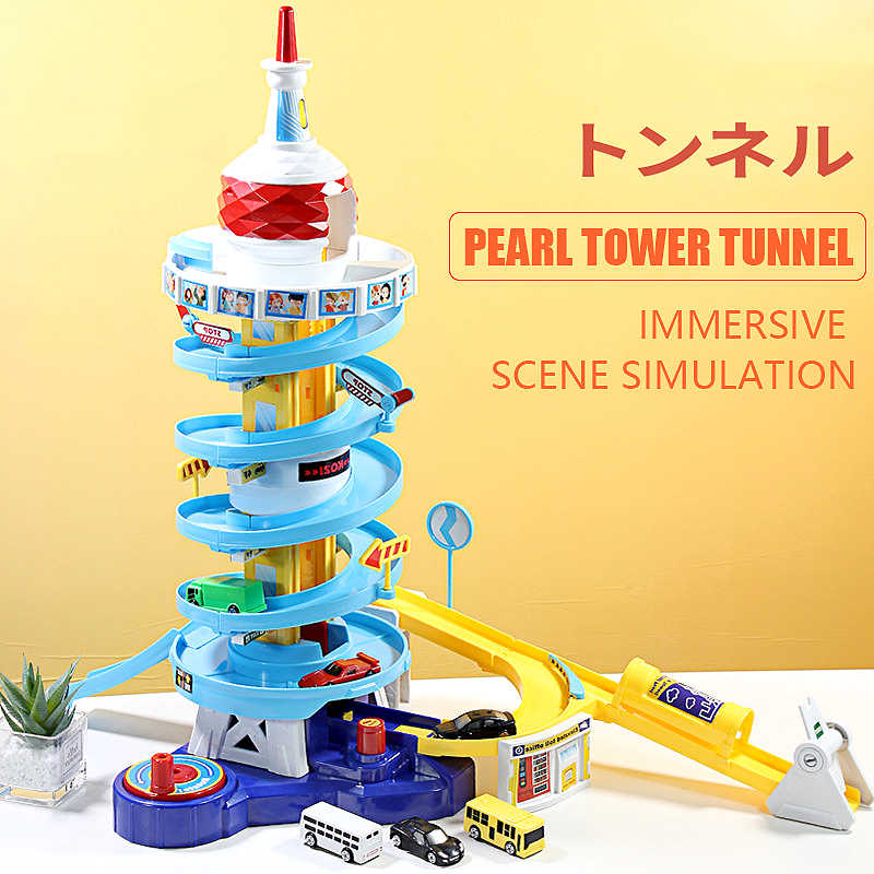 Pearl Tower Tunnel Parking Lot S-903c Children's Rail Car Car Model Boy Toy Plastic Toy Under 14 Years Old