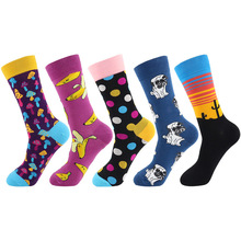 PEONFLY 2020 Newly Men Socks Cotton Casual Personality Desig