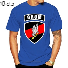 2018 New Summer Fashion Tee Shirt Jw Grom Poland  Counter Terrorism Unit Special Force Military T Shirt S 3Xl