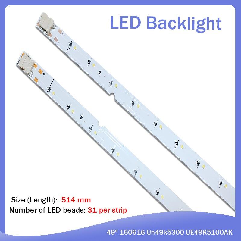 New Kit 2 PCS 31LED 515mm LED Backlight Strip For Samsung Louvre 49 160628 R L Diamond BN96-4659A 4660A BN95-03721A UE49K5100