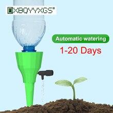 Садовая Автоматическая капельная система капельного орошения для теплицы ленивое устройство для полива постоянное давление регулируемый поток воды 1 шт