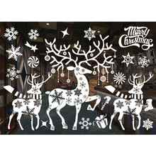 新年窓ガラスpvcウォールステッカークリスマスdiy雪町ウォールステッカーホームデカールクリスマスの装飾用品