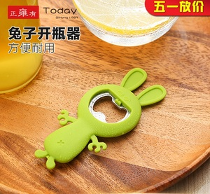 Stainless Steel Bottle Opener Multi-function Food Grade Silicone Cartoon Pattern Can Opener Beer Open Bottle Starter