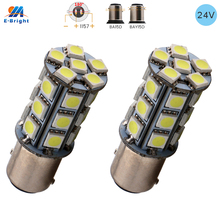 Luces LED de freno de señal de parada de coche, lámpara de marcha atrás de 24V DC 1157 BAY15D BA15D 5050 24SMD P21/5W, para camiones, escúter 1016 1034, 2 uds.