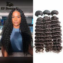 Onda profunda feixes de cabelo humano cabelo virgem cru pode ser tingido costurar em extensões de cabelo 10