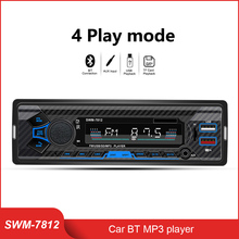 Car MP3 Player Car Radio Stereo Player Voice Control With 4 RCA Output AUX Bluetooth-Compatible 5.0 Music Audio Voice Control