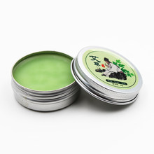 Special China Kugen Cooling Oil Wormwood Ointment Moxa Moxibustion Cream Balm Anti Motion itching Chinese Medical Herbal Plaster