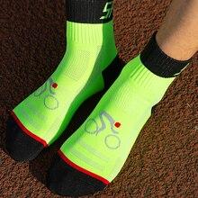 2020 Новые мужские и женские мужские велосипедный Носок, дышащие уличные баскетбольные Носки, защищают ноги от влаги, велоспорта, бега, футбол...