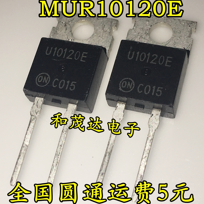 1 шт. новый оригинальный MUR10120E U10120E TO-220-2 1200V10A в наличии