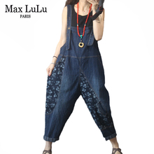 Patchwork Jeans Denim Trousers Max Lulu Vintage Overalls Pantalons Floral-Printed Female