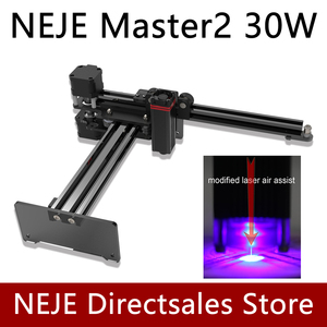Image 1 - NEJE Master 2 20W/30W desktop Laser Engraver and Cutter   Laser Engraving and Cutting Machine   Laser Printer   Laser CNC Router