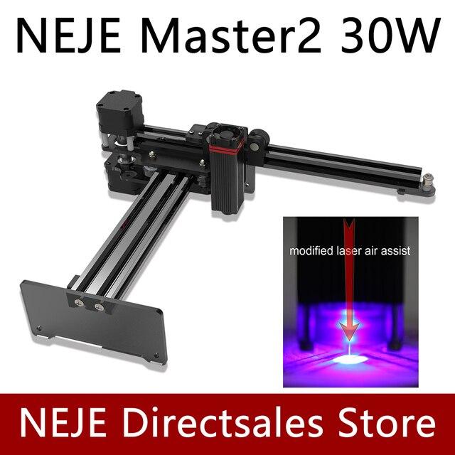 NEJE Master 2 20W/30W desktop Laser Engraver and Cutter   Laser Engraving and Cutting Machine   Laser Printer   Laser CNC Router