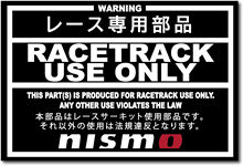 Pour piste de course seulement (STI) (prodrive) (HKS) (NISMO) (RALLIART) autocollants des deux côtés des autocollants de pare-chocs de porte de course