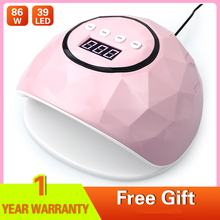 Hot 86W UV LED Lamp Nail Dryer 39 LEDs Double light source For Curing Gel Polish With Sensor Timer LCD Display