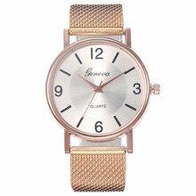 Geneva women's watch Europe and America hot - selling luxury brand watc