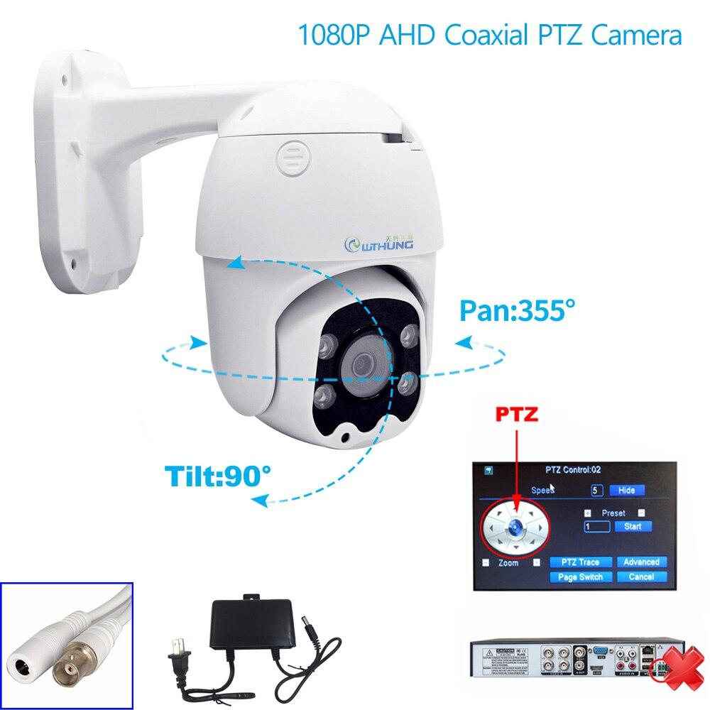 1080P AHD PTZ Speed Dome Camera Coaxial Control Security 4 Pcs Array IR Light IR Night Vision 2.0MP AHD CCTV Surveillance Camera