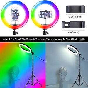 Image 3 - RGB קשת טבעת אור 33cm Dimmable Selfie מנורת עם חצובה Stand טלפון קליפ Bluetooth מרחוק עבור לחיות צילום תאורה ערכת