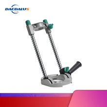 Adjustable Angle Precision drill positioning bracket rail movable handle Electric Drill Removeable Handle DIY Press Guide