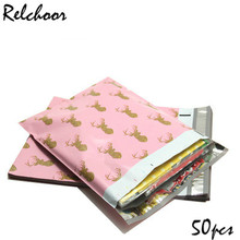 50pcs Poly Courier Mailing Packing Bags Christmas Golden Elk 26*33cm Thicken Waterproof Storage Bag PE Material Envelope Postal